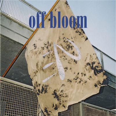off-bloom-front-cover-web